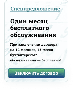 Регистрация ооо с филиалом регистрация ип бланк 2019
