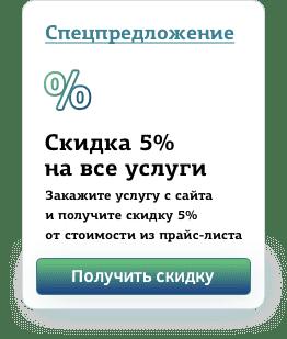 регистрация некоммерческих организаций в москве министерство юстиции